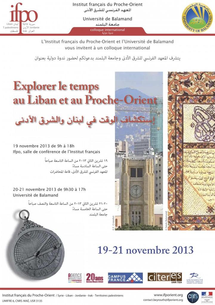 Beyrouth, Ifpo-Université de Balamand, 19- 21 novembre 2013